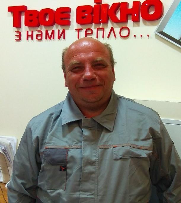 Сергей/ МОНТАЖНАЯ БРИГАДА №7